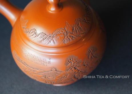 吉川壺堂雪堂急須 Yoshikawa Kodo & Setsudo Hand Carving Teapot KYUSU
