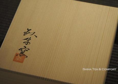 横石臥牛霙刷毛煎茶杯 Yokoishi Gagyu White Clay Brushing Ceramic  Sencha Cup Set