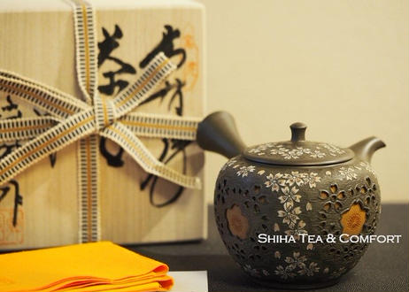 SHUNEN Double Wall Green Clay Sakura Kyusu Teapot  舜園