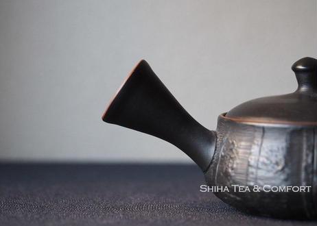 [Special Discount]  Motozo 素三急須 Small Black Sakura Ceramic Kyusu Teapot