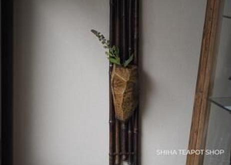 Vintage Ceramic Hanging Vase