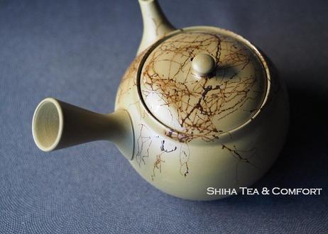 Hakusan Mogake Yellow Green Teapot 白山藻掛