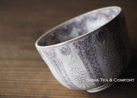 Matcha Bowl Proper Japanese Tea Ceremony Chawan 抹茶碗