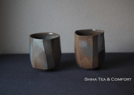 備前楽山 Blue Bizen Salt glazed Cups