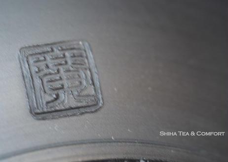 鯉江廣朱泥熏黑建水水盂  Red Clay Smoked Black Water Drain Bowl for Tea Ceremony