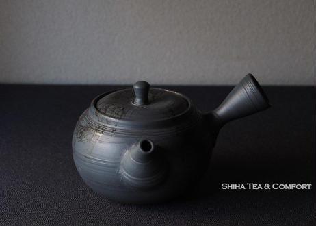 白山緑泥藻掛青茶壺急須 HAKUSAN Mogake BlueTeapot Kyusu