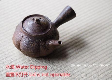 文房 水滴 硬陶急須 Water Dipping for calligraphy Kyusu