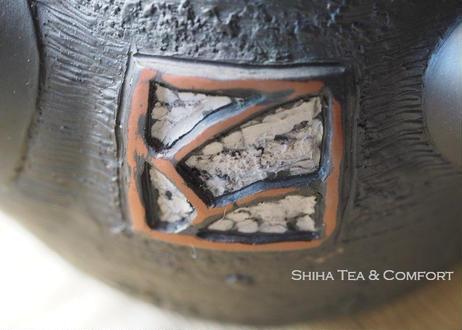 素三茶壶急須 Motozo Kameoka, Red clay smoked black Kyusu teapot