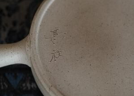【Left Handed】JINSHU Flat White Mogake Seaweed Teapot   JN38