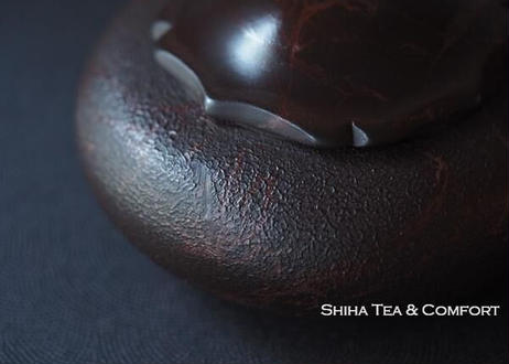 KOSHIN Persimmon Black Red Marble Seaweed (Iron Teapot texture) 香臣柿大理石