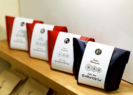 【送料無料】定期的にコーヒーが届く幸せを。コーヒーの定期購入サービス(サブスクリプション)●おうち珈琲シングルプラス