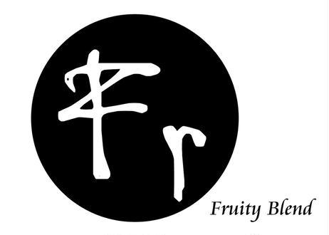 【送料全国一律¥210】【300g】Fruity  Blend