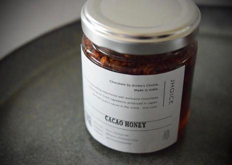 CACAO & HONEY (Vietnam🇻🇳) 120g ベトナムカカオ&ベトナムコーヒーの花の蜂蜜