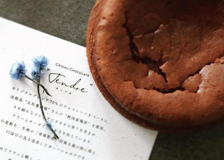 『TENDRE 』 gâteau  chocolat   12cm