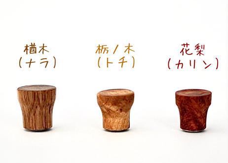 JMW x Off Craft  Custom Wood Knob for Hillbilly Pot  (4mm hole lid)