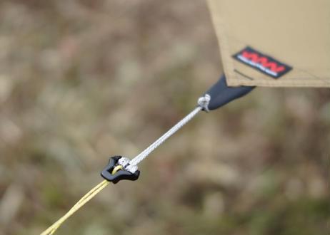 Easy Cord Adjustable System Myog Kit