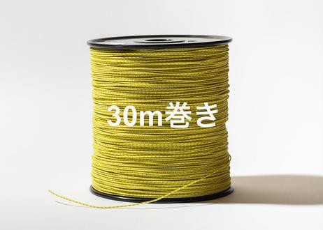 1.4mm Dyneema Core Reflective Guyline 30mカット