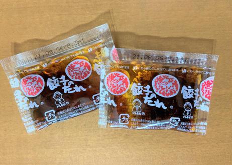 【期間限定価格】冷凍生餃子(8人前40個入り)