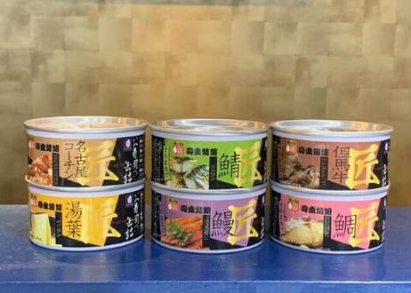 お寿司の缶詰『シャリ缶』うなぎ
