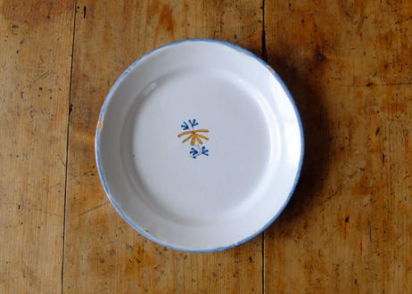 Cul Noir Decorative Plate (Moustiers)