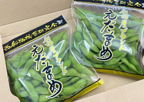 【数量限定】極上の枝豆 陽恵 500g 【送料無料】