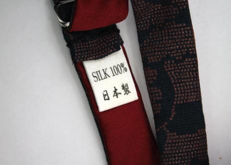 蝶ネクタイ KIMONO fabric 銀杏唐草 印傳加工 上京蝶帯 #632