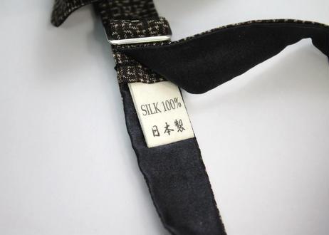 蝶ネクタイ KIMONO fabric 大島紬 上京蝶帯 #658