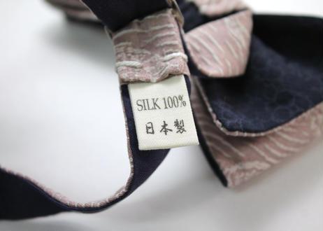 蝶ネクタイ KIMONO fabric 西陣織 松葉文様  上京蝶帯 #663