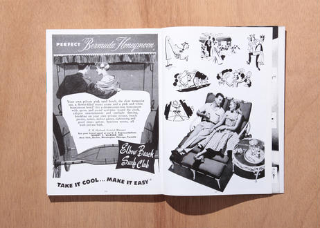 50s! SCRAP vol.7 RESORT SPECIAL ISSUE