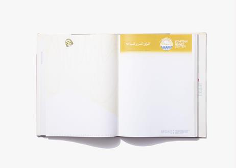Letterheads/7 The International Annual of Letterhead Design