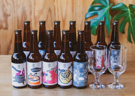 KAMIYAMA BEER special selection & Original Glass (330mlボトル×12本+オリジナルグラスx2個セット)