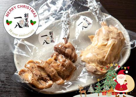 割烹鶏一八クリスマスチキン