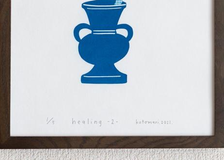 サイアノタイプ作品 <healing -2->