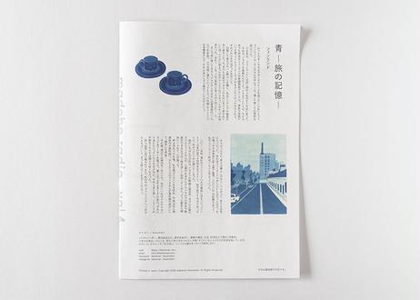 ZINE『マドベラジオ vol.4』