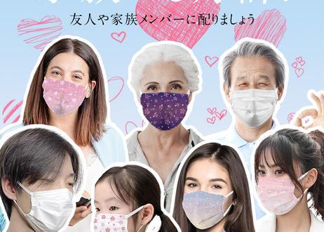 マスク工業会 接触冷感マスク  桜柄 6mm平ゴム カケンテスト認証済み 個包装 大きめサイズ