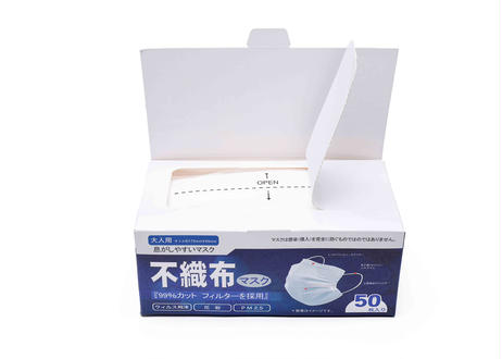 不織布マスク 当日発送 三層構造 ソフト平ゴム 1箱50枚入40箱 普通サイズ  大人用
