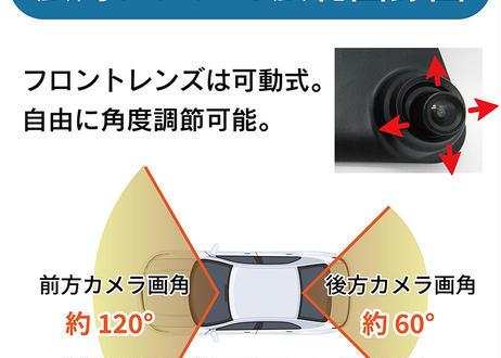 ルームミラー型ドライブレコーダー