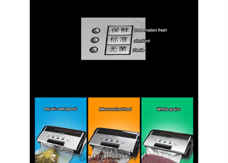 市販食品真空シーラー FW-3150 肉/穀物シール機多機能茶米調理食品包装機   110 -240 v