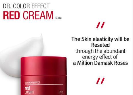 スキンラボレッドクリーム50ml 顔クリーム 顔のスキンケアにきび治療永遠保湿アンチエイジング美白しわ
