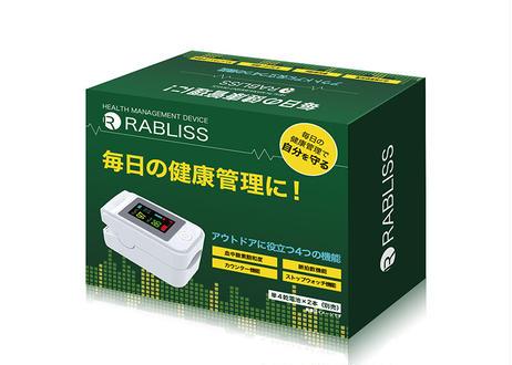 パルスオキシメーター RABLISS