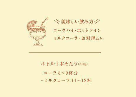 TOBA TOBA COLA クラフトコーラシロップ(小)
