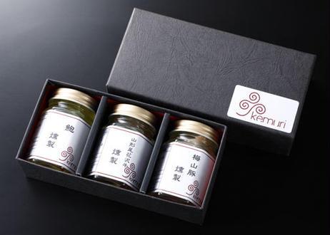 【冷蔵宅配便】燻製瓶詰(梅山豚・山形尾花沢和牛・鮑)