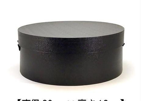 ハットケース【直径30㎝×高さ12㎝】