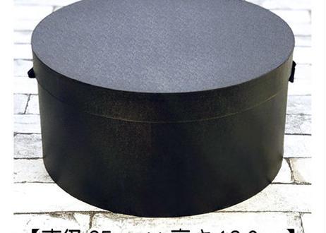 ハットケース黒【直径35㎝×高さ18.0㎝】