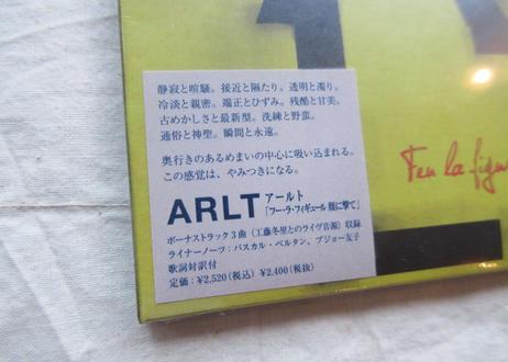 Feu la figure (CD) / ARLT