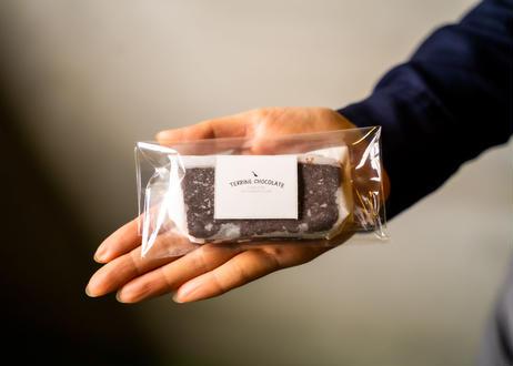 [一口サイズ]濃厚高級抹茶の生ショコラテリーヌ 2ピース