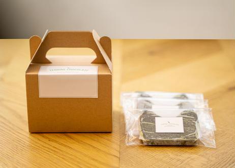 [一口サイズ]濃厚高級抹茶の生ショコラテリーヌ 4ピース