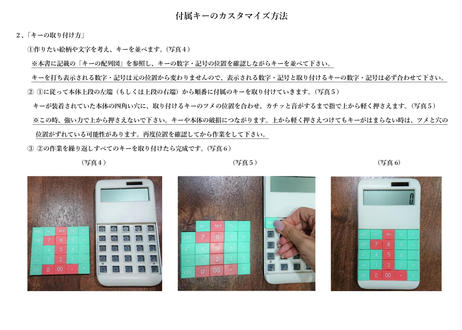 5ccdb48d415a920553e7c114