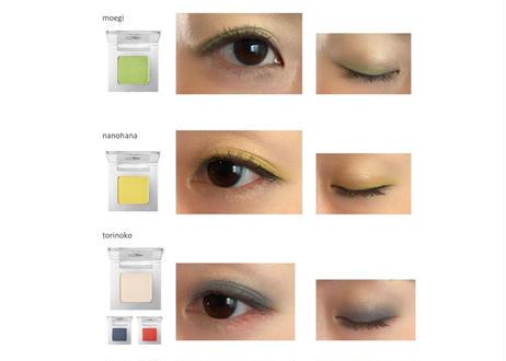 """fucica eye shadow  """"torinoko"""""""