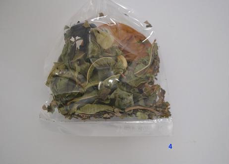 P maka004 処方茶(アソート6袋・BOXなし)